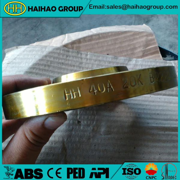 JIS B2220 Slip On Hubbed Flange in Haihao Group