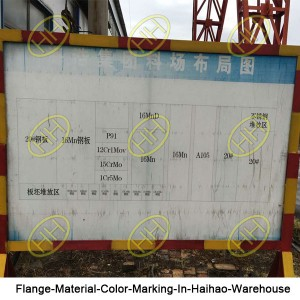 Flange-Material-Color-Marking-In-Haihao-Warehouse