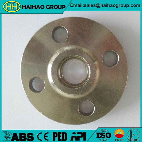 JIS B2220 Socket Weld Flange