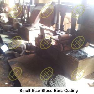 Small-Size-Stees-Bars-Cutting